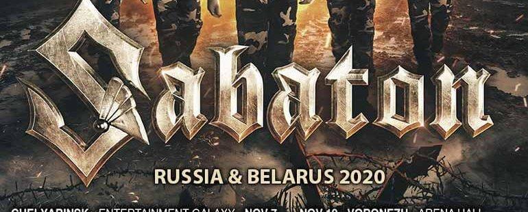 Sabaton new tour dates for Russia & Belarus